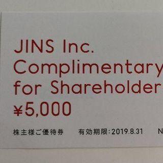 ジンズ(JINS)のJINS株主優待券ジンズ5000円  割引券 メガネ 眼鏡  B(ショッピング)
