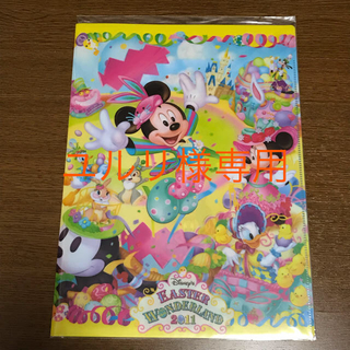 ディズニー(Disney)のディズニーイースター クリアファイル(クリアファイル)