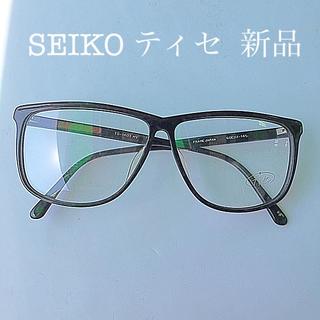 セイコー(SEIKO)のSEIKOティセ ヴィンテージフレーム 新品(サングラス/メガネ)