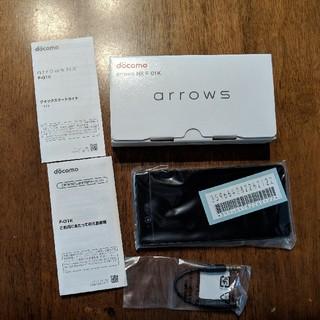 エヌティティドコモ(NTTdocomo)のドコモ arrows NX F-01K グリーン 付属品完備 新品 未使用(スマートフォン本体)