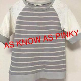 アズノゥアズピンキー(AS KNOW AS PINKY)のAS KNOW AS PINKY カットソー(カットソー(半袖/袖なし))