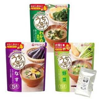 アマノフーズ フリーズドライ 味噌汁 ( なす わかめ 野菜 ) 3種類(その他)