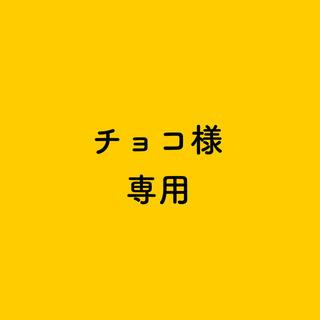 隆二さんネイルシール(その他)