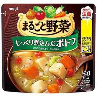 まるごと野菜 じっくり煮込んだポトフ 200g×6(その他)