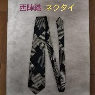 ニシジン(西陣)の京都西陣織り ネクタイ(ネクタイ)