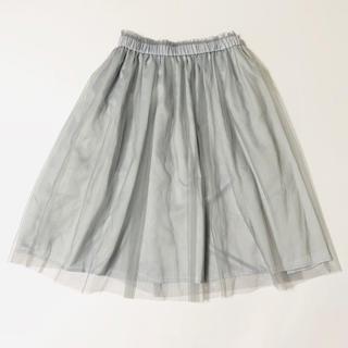 ダブルクローゼット(w closet)の【w closet】グレー チュールスカート(ひざ丈スカート)