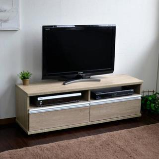 高品質◎テレビ台 120cm ロータイプ 50インチ 大型テレビ対応 オーク(リビング収納)