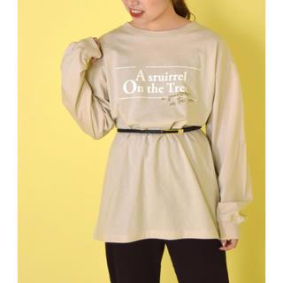 ダブルクローゼット(w closet)のw closet ロゴプリント入りロンTee Sグレー 試着のみ(Tシャツ(長袖/七分))