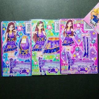 アイカツスターズ(アイカツスターズ!)のアイカツスターズ☆セクシートップコーデ☆夜空(カード)