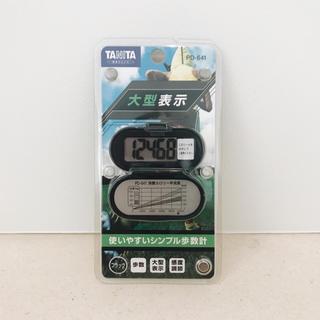 タニタ(TANITA)の⭐️ タニタ 歩数計 新品未使用(ウォーキング)
