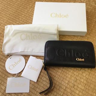 クロエ(Chloe)の6500円→6000円お値下げ。長財布(財布)
