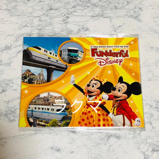 ディズニー(Disney)のディズニー ファンダフル 限定 リゾートライン リゾラ フリーきっぷ(鉄道乗車券)