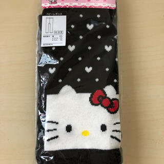 サンリオ(サンリオ)のまとめ売り1200円(その他)