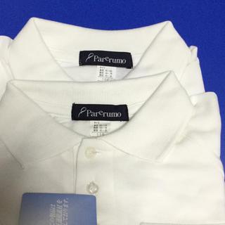 新品 ●半袖 ポロシャツ 100 110cm 2枚 セット 通園 通学 白無地(Tシャツ/カットソー)