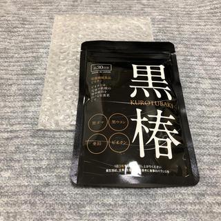 黒椿(その他)
