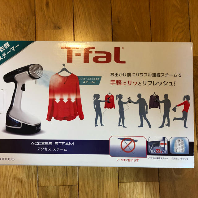 T-fal(ティファール)のT-fal アクセススチーム スマホ/家電/カメラの生活家電(アイロン)の商品写真
