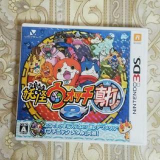 3DSソフト 妖怪ウォッチ2 真打(携帯用ゲームソフト)