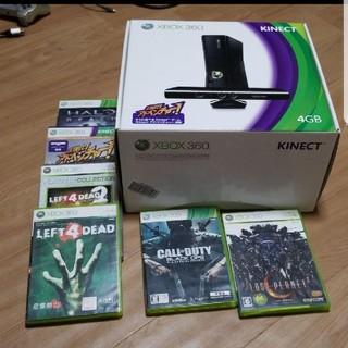 エックスボックス360(Xbox360)のXbox360(家庭用ゲーム本体)