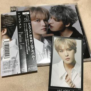 ジェイワイジェイ(JYJ)のJAEJOONG ジェジュン Flawless Love   初回限定盤B (K-POP/アジア)