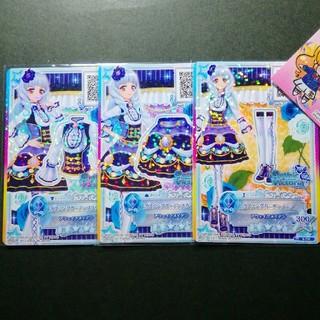 アイカツスターズ(アイカツスターズ!)のアイカツスターズ☆イブニングガーデンコーデ3枚セット(シングルカード)