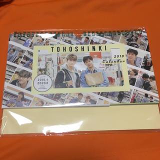 トウホウシンキ(東方神起)の東方神起 2019 2wayカレンダー(K-POP/アジア)
