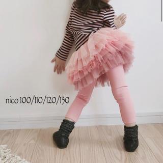 レギンス付きチュチュスカート 130 ピンク スカッツ   韓国子供服(スカート)