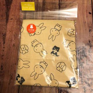 ミッフィー  ランチ巾着 ランチバッグ 巾着バッグ(ランチボックス巾着)