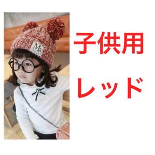 【赤】新品★ミッキー ニット帽 キッズ 子供用(帽子)