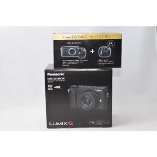 Panasonic - 綺麗な展示品 Panasonic LUMIX GX7 MK2 Specil Ki