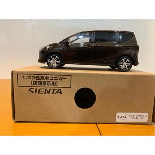 トヨタ(トヨタ)の新型シエンタ ミニカー 非売品 トヨタ(ミニカー)