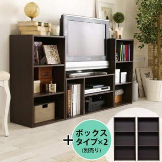 大人気♡ アイリスオーヤマ テレビ台 AVボード モジュールボックス TV(リビング収納)