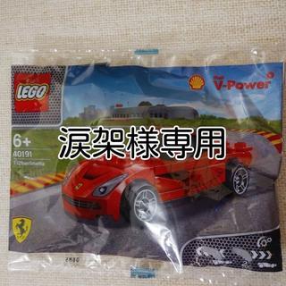 レゴ(Lego)の涙架様専用 昭和シェル石油限定レゴ(積み木/ブロック)