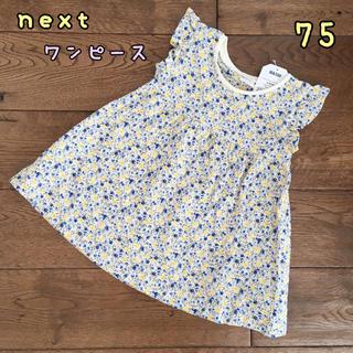 ネクスト(NEXT)の新品♡next♡袖フリル付きワンピース 花柄 青×黄色 75(ワンピース)