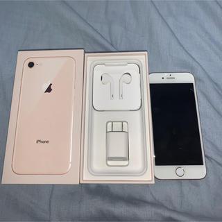 エヌティティドコモ(NTTdocomo)のdocomo iPhone8  64GB SIMフリー解除済み 美品(スマートフォン本体)