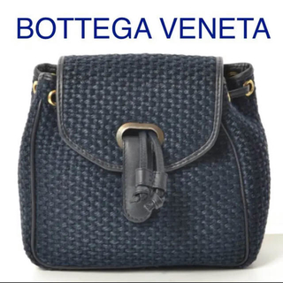 ボッテガヴェネタ(Bottega Veneta)のBOTTEGA VENETA リュック(リュック/バックパック)