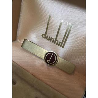 ダンヒル(Dunhill)のダンヒル(dunhill)  黄金に輝く美しいネクタイピン (ネクタイピン)