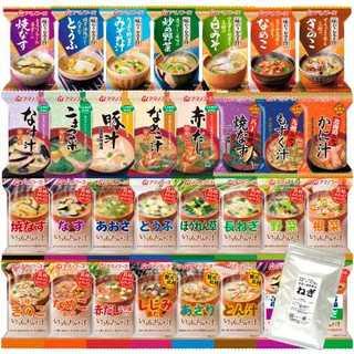 アマノフーズ フリーズドライ 味噌汁 31種類 小袋ねぎ1袋 1か月 セット(その他)