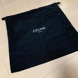 セリーヌ(celine)のセリーヌ CELINE 保存袋(ショップ袋)