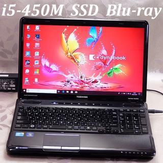 トウシバ(東芝)の【フル装備】 SSD ブルーレイ 7MB(ノートPC)