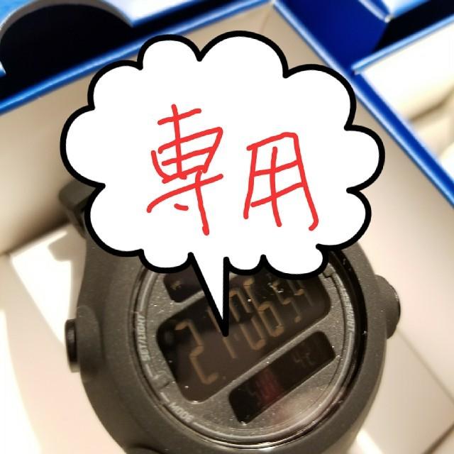 adidas(アディダス)のadidas ユニセックス 時計 未使用 レディースのファッション小物(腕時計)の商品写真