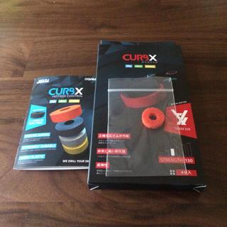 プレイステーション4(PlayStation4)のエイムリング GAIMX CURBX 2個セット(その他)