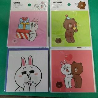 LINE ラインフレンズ ブラウン、コニーメッセージカード(キャラクターグッズ)