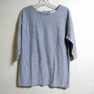 ハニーズ(HONEYS)のハニーズ 七歩袖 カットソー Lサイズ グレー(カットソー(長袖/七分))
