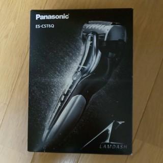 パナソニック(Panasonic)のPanasonic シェーバー(メンズシェーバー)