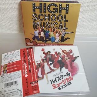ディズニー(Disney)のハイスクールミュージカル CD(映画音楽)
