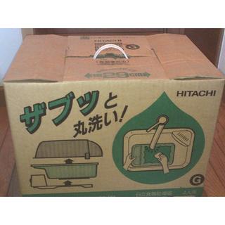 日立 - 【倉庫から出てきました⑦】食器乾燥機(新品未使用)