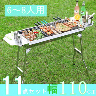 バーベキューコンロ ステンレス BBQコンロ 特大号(ストーブ/コンロ)