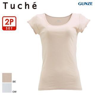 グンゼ(GUNZE)の2枚 白 インナー GUNZE グンゼ  Tuche 着るコスメ 2分袖 (アンダーシャツ/防寒インナー)