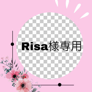 Risa様専用(男性アイドル)