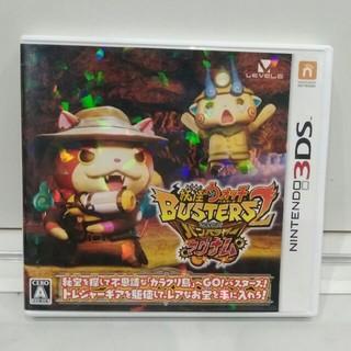 ニンテンドー3DS(ニンテンドー3DS)の妖怪ウォッチバスターズ2  マグナム(携帯用ゲームソフト)